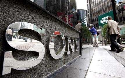 Spotlight falls on Sony's troubled cybersecurity (AP)