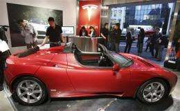 Tesla Motors to raise up to $214.3M (AP)