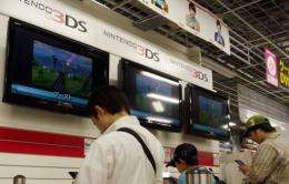The Kyoto-based video giant said the loss compared with a 2.0 billion yen loss in the same period last year
