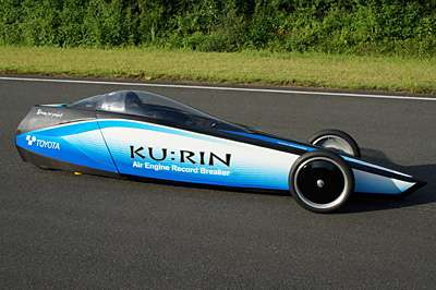 Toyota three-wheeler does 80.3 mph on compressed air