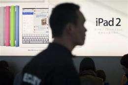 Chinese court seeking to mediate iPad dispute (AP)