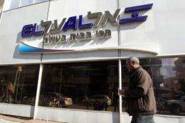 The Islamist Hamas movement has welcomed cyber attacks on Israeli firms including airline El Al