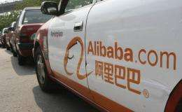 Alibaba plans to borrow $3 billion to buy back the stake Yahoo! owns in the company