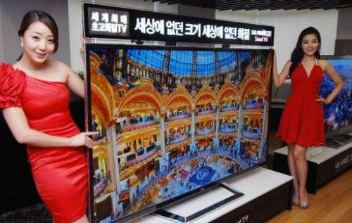 An LG Electronics ultra-definition TV with an 84-inch (213-cm) screen