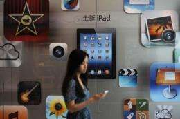 Apple quarterly profit grows to $8.8 billion on hot iPad sales