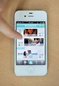 Between, available on iPhones and Android-equipped models, offers privacy for couples who want to swap photos, messages