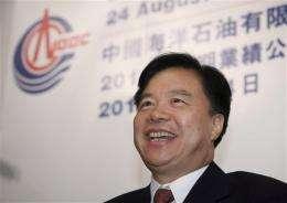 China seeks N. American energy reserves, know-how