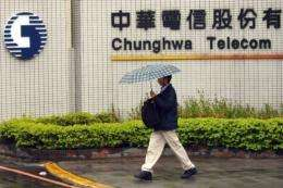 Chunghwa Telecom invested in a joint venture involving three other Chinese telecom operators