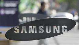 Galaxy phones drive Samsung to record profit again