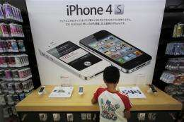 iPhone 5 would be Apple's 6th iPhone model