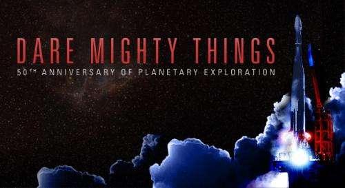 NASA celebrates 50 years of planetary exploration