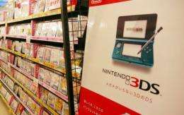 Nintendo announced that it sold more than 4 million of its 3DS handheld videogame gadgets in the US by end of 2011