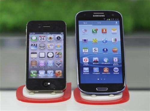 SKorean court rules Samsung didn't copy iPhone