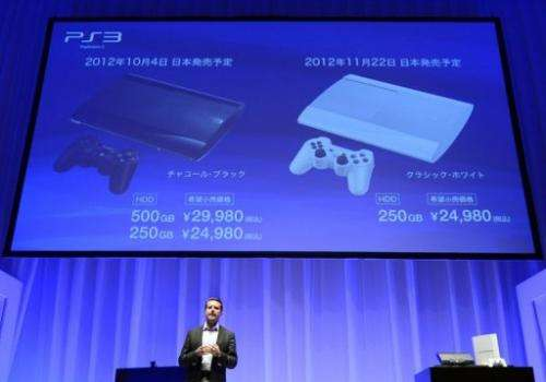 Sony has ramped up its PlayStation Network online service for games, movies and music
