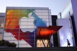 The Apple logo at the entrance of Yerba Buena Center for Arts in San Francisco