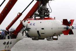 The Chinese submersible