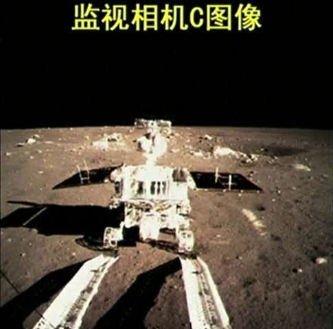 China's flag-bearing rover photographed on moon