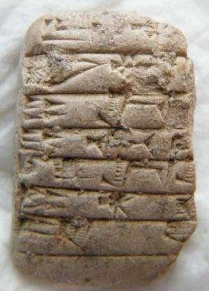 Ancient artefact gets a good bake