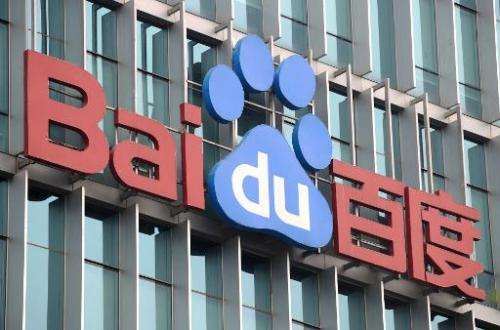 Baidu headquarters in Beijing on July 22, 2010