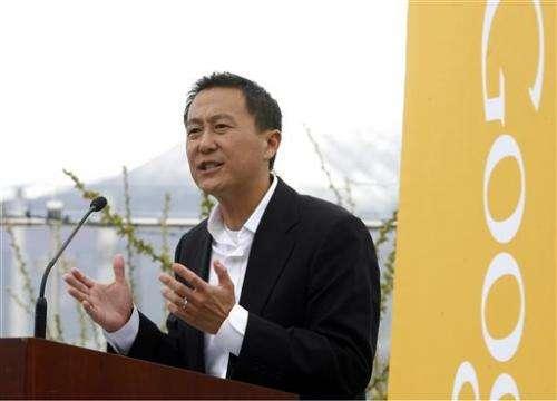 Google buying $39M fiber service in Utah for $1