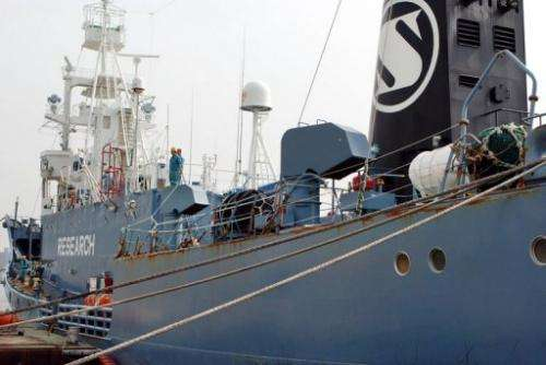Japanese whaling ship Yushin Maru No. 3 is shown anchored at the Shimonoseki port, western Japan on April 13, 2009
