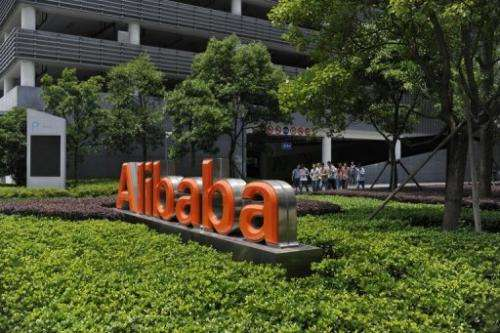 The Alibaba headquarters is pictured in Hangzhou, in eastern China's Zhejiang province on May 21, 2012
