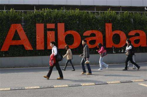Alibaba's rise: Success and setbacks