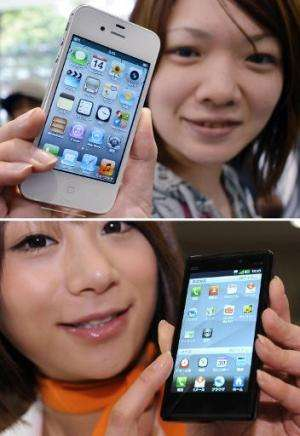 Amazon is expected to launch its own smartphone to rival, Apple's iPhone 4S (top) and Samsung's Galaxy S II (bottom) mobile phon