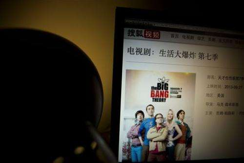 Four US TV shows ordered off Chinese websites