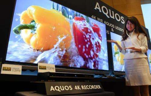 Japanese electronics giant Sharp's AQUOS 4K recorder, equipped with a tuner which can receive 4K trial broadcast starting from J