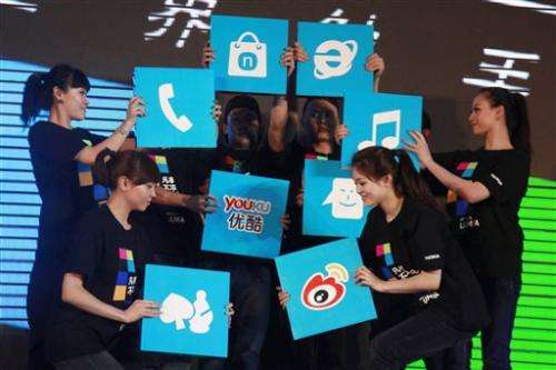 Mobile Internet shakes up stodgy China industries
