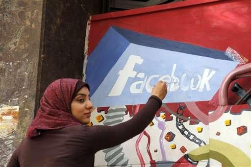 Free Internet service for over 3 million Egyptians shut down