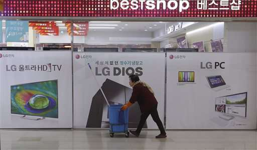 LG Electronics posts 4Q loss as mobile business struggles