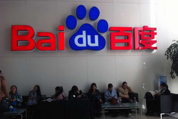Researchers find privacy problems in popular Baidu browser