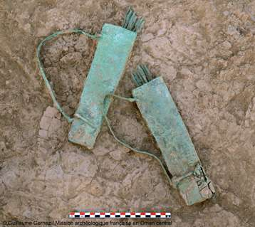 First non-utilitarian weapons found in the Arabian Peninsula
