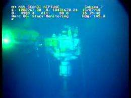 This still image from a live BP video feed shows apparently no oil leaking in the Gulf of Mexico