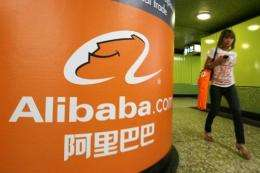 Alibaba reported its first-quarter net profit jumped 34 percent from a year earlier to 330 million yuan ($48.34 million)