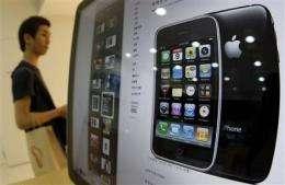 Apple rockets to most profitable quarter ever (AP)