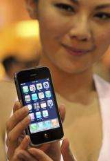 China Mobile, China's largest mobile operator, said it was still in negotiations with Apple over the sale of iPhones