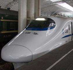 China unveils 'world's fastest train link'
