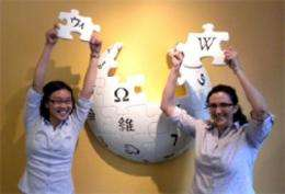 Fixing Wiki: Wikipedia revision project teaches teamwork, communication, chemistry