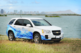 GM Looks to Hawaii for Hydrogen Infrastructure Pilot