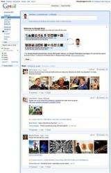 Google tweaks Buzz social hub after privacy woes (AP)