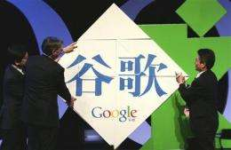 Google wins permission to keep website in China (AP)