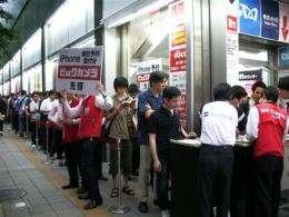 Japan iPhone pre-orders trigger long lines (AP)