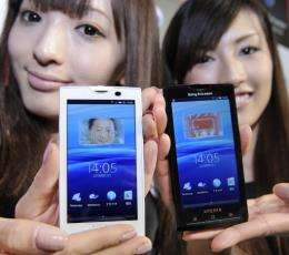 Models show off the new smart phone