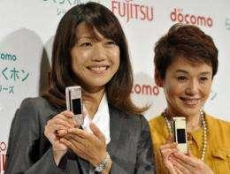 Olympic marathon gold medalist Naoko Takahashi (left) and actress Shinobu Otake launch the new