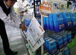 Panasonic to buy out Sanyo, Panasonic Electric (AP)