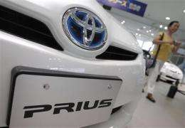 Prius gets sound option to protect pedestrians (AP)