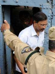 Raju and nine others are accused of embezzling around three billion dollars from Satyam